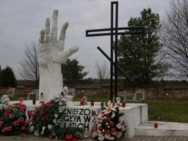 В Польше восстановили советское кладбище, осквернённое в 2015 году