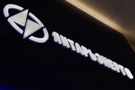 КУФАС: «Янтарьэнерго» перечислило в бюджет 20 млн рублей