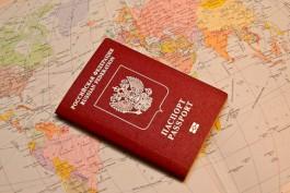 Россия c 1 января приостановит безвизовый режим с Турцией