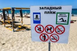 На пляже в Зеленоградске хотят построить 100-метровый бассейн с подогреваемой морской водой