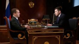 Алиханов — Медведеву: Мы сняли все разногласия по поправкам в закон о калининградской ОЭЗ