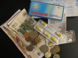 В России вдвое сократилось количество некачественных медикаментов