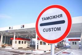 Власти: Проект Таможенного кодекса ЕАЭС не учитывал интересы Калининградской области