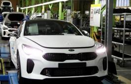 На «Автоторе» начали выпускать автомобили Kia Stinger