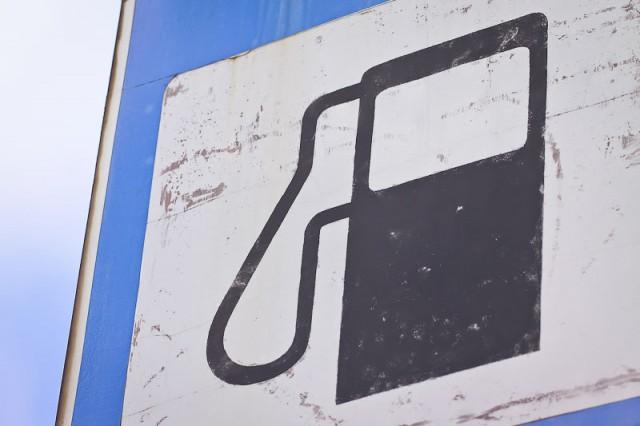 В столицеРФ начали понижаться цены набензин