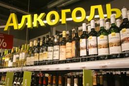 В Калининграде мужчина не нашел денег на алкоголь и похитил две бутылки дорогого виски