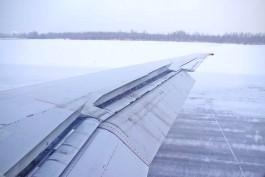 Очередной самолёт ВВС США провёл разведку у границ Калининградской области