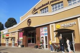 «Я должна пахать и государству платить?»: как разгоняли нелегальных торговцев у Балтийского рынка