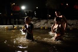 В крещенских купаниях в России участвовали более двух миллионов человек