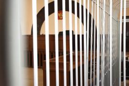 Жительнице Калининграда грозит тюрьма за неуплату алиментов