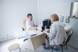 Запись в Центр женского здоровья в Калининграде будет временно приостановлена