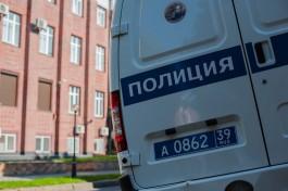 Возле здания регионального УМВД в Калининграде произошло разбойное нападение на ломбард