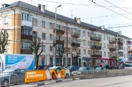 Власти Калининграда выделили деньги на ремонт 12 домов на Ленинском проспекте