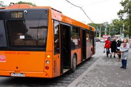 Электронный билет в общественном транспорте Калининграда планируют внедрить с 1 июня