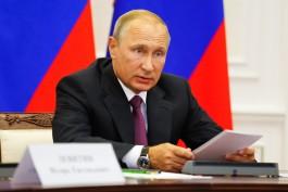 Владимир Путин объявил 24 июня нерабочим днём