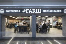 Суд взыскал с калининградского ресторана 2 млн рублей за незаконное использование товарного знака