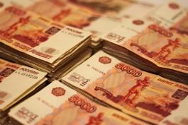 ЦБ зафиксировал сокращение кредитования крупных компаний в Калининградской области