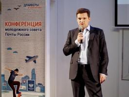 Николай Подгузов: Мы справимся с очередями в отделениях «Почты России»