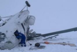 На Ямале разбился вертолёт калининградской авиакомпании: погибли два человека