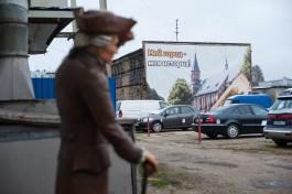 «Иммануил тут, Иммануил там»: история скитаний скульптуры Канта по Калининграду