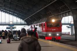 Во время февральских праздников КЖД назначит дополнительные поезда в Москву