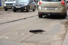 Региональные власти выделят 1,2 млрд рублей на ремонт дорог в Калининграде