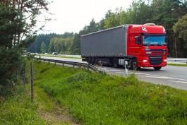 Троих калининградских водителей будут судить за контрабанду сигарет в Литву