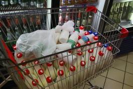 Производители литовской молочной продукции: Мы готовы к проверкам Роспотребнадзора