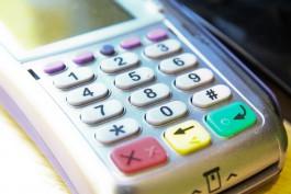 СМИ: Российские власти обяжут интернет-магазины принимать банковские карты