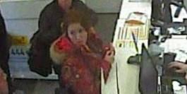 В Калининграде полиция ищет женщину за хищение денег с чужого банковского счёта
