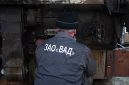Компания «ВАД» без торгов получила подряд на строительство дороги к «замороженному» порту в Пионерском