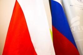 Валенса раскритиковал власти Польши за отказ пригласить Путина на празднование освобождения Освенцима