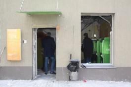 «Без окон, без дверей»: что известно о взрыве отделения Сбербанка в Балтийске