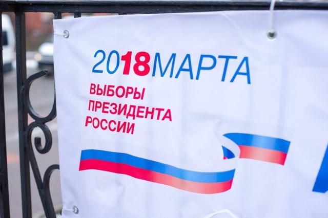 Наблюдатели отСобчак пожаловались наголосовавшего вВильнюсе Киркорова