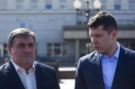 Источник: Алексей Силанов перейдёт на работу в правительство Калининградской области