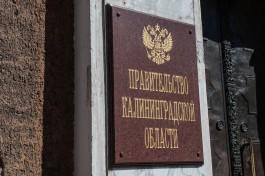 Губернатор: В правительстве создали центр эффективности для постепенного самоуничтожения
