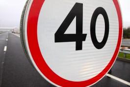 ГИБДД: Ограничение скорости до 40 км/ч в Калининграде заработает на восьми участках