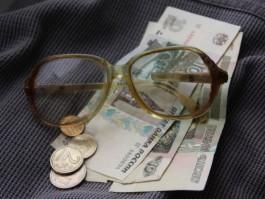 В августе работающие калининградцы получат прибавку к пенсиям