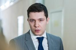Алиханов: В Калининграде все в определённом смысле понаехавшие