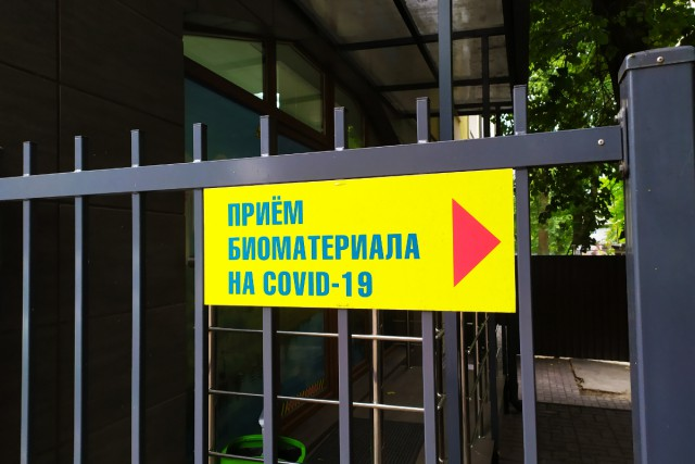 «Медсестра, моряк и повар»: в оперштабе рассказали о новых случаях коронавируса в Калининграде