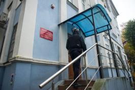 Сотрудники ФСБ задержали в Калининграде вербовщиков террористов