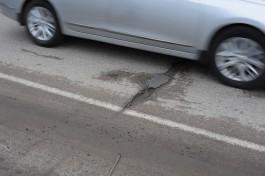 В Калининграде ищут водителя, сбившего школьницу во дворе дома на ул. Озёрной