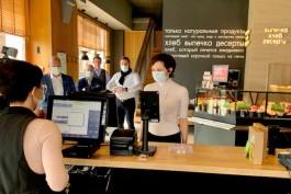 Сбербанк запустил первый в Калининграде сервис «Оплата покупки одним взглядом»
