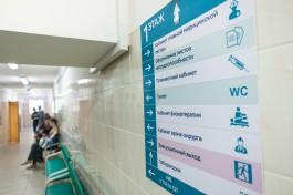 «Бережливые поликлиники и золотая парковка»: как в Калининграде модернизируют здравоохранение