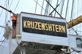 Барк «Крузенштерн» в калининградском порту посетили 5,5 тысяч человек