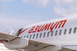 Авиакомпания «Азимут» открыла продажу билетов из Калининграда в Краснодар