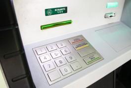Житель Советска пытался украсть с чужой банковской карты 120 тысяч рублей