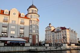 Синоптики прогнозируют тёплую рабочую неделю в Калининградской области