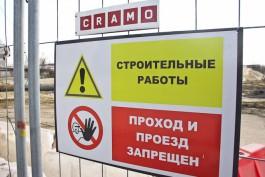 Территорию завода «Кварц» в Калининграде планируют застроить жилыми домами