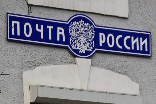 Кирпич вместо телефона получил напочте гражданин Калининграда